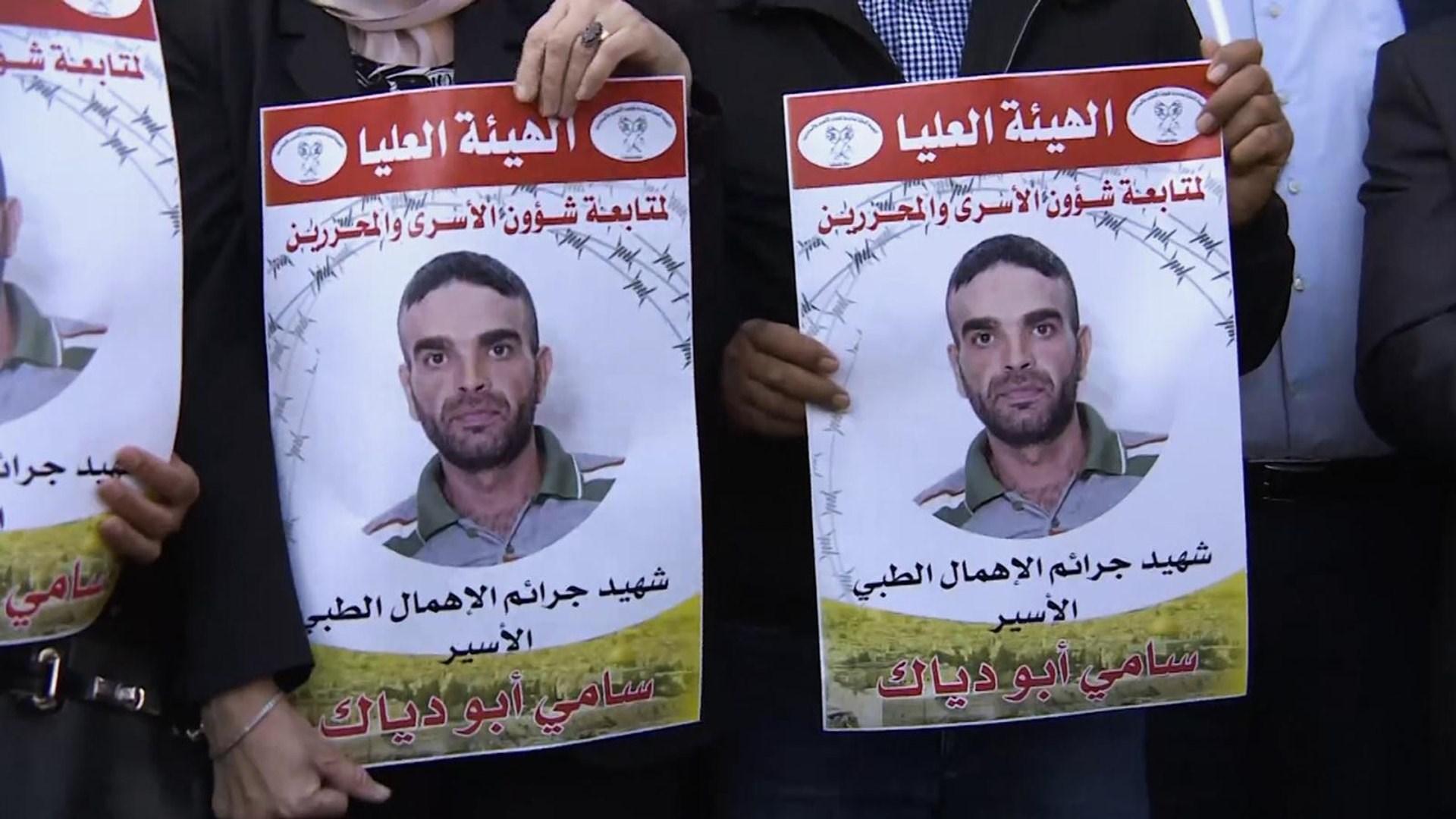 مرور عام على استشهاد الأسير سامي أبو دياك في سجون الاحتلال