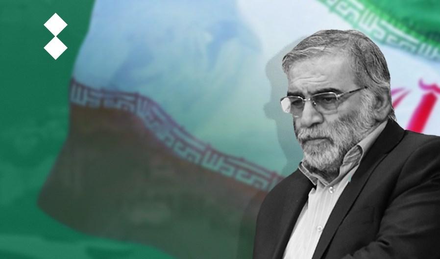 العالم النووي محسن فخري زادة