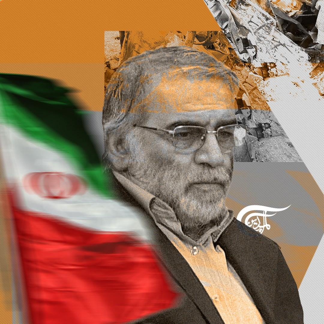 اغتيال فخري زادة.. تأثّر السياسة الإيرانية وتداعيات التورط الإسرائيلي