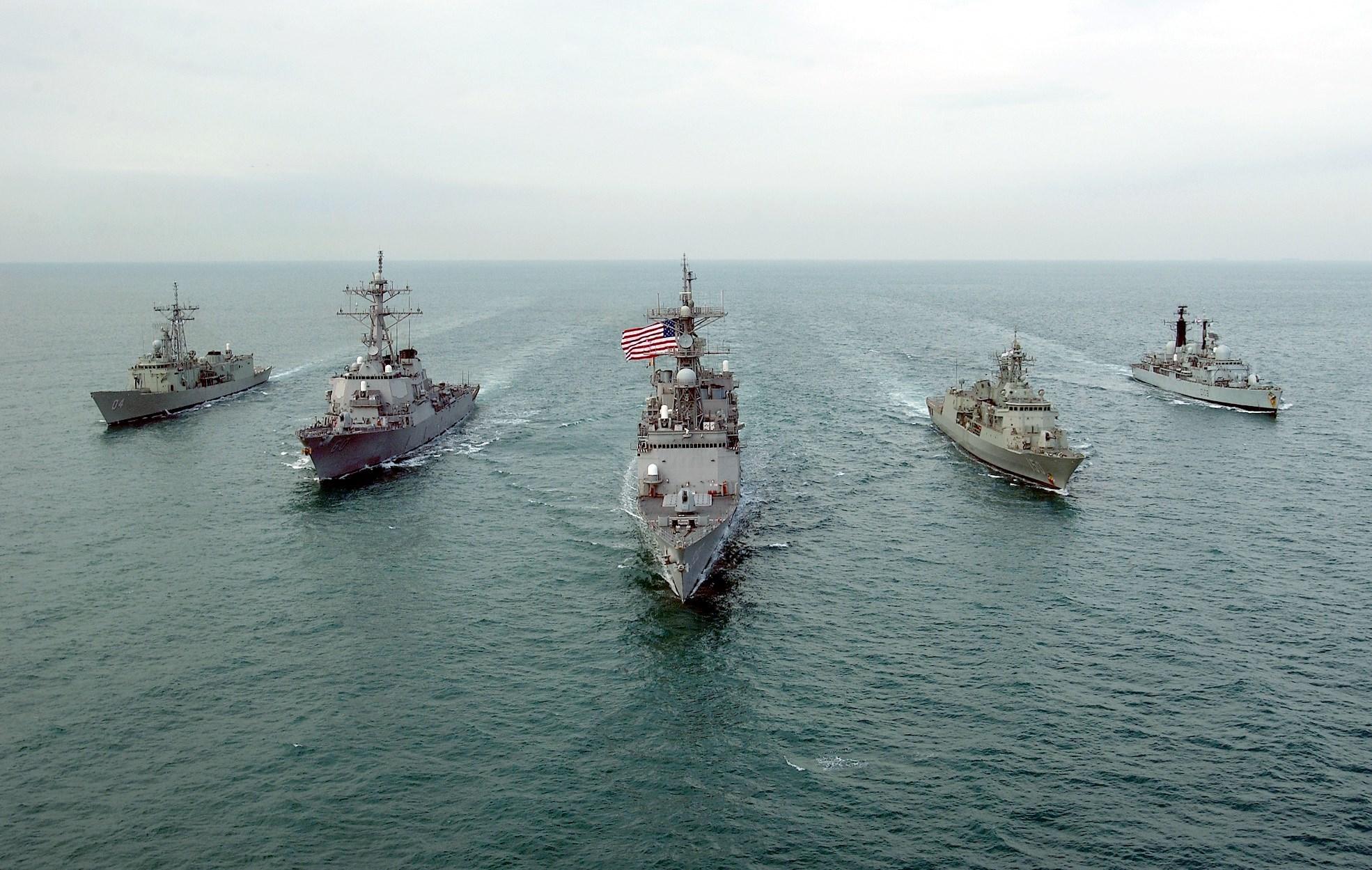 الأسطول الخامس للولايات المتحدة.