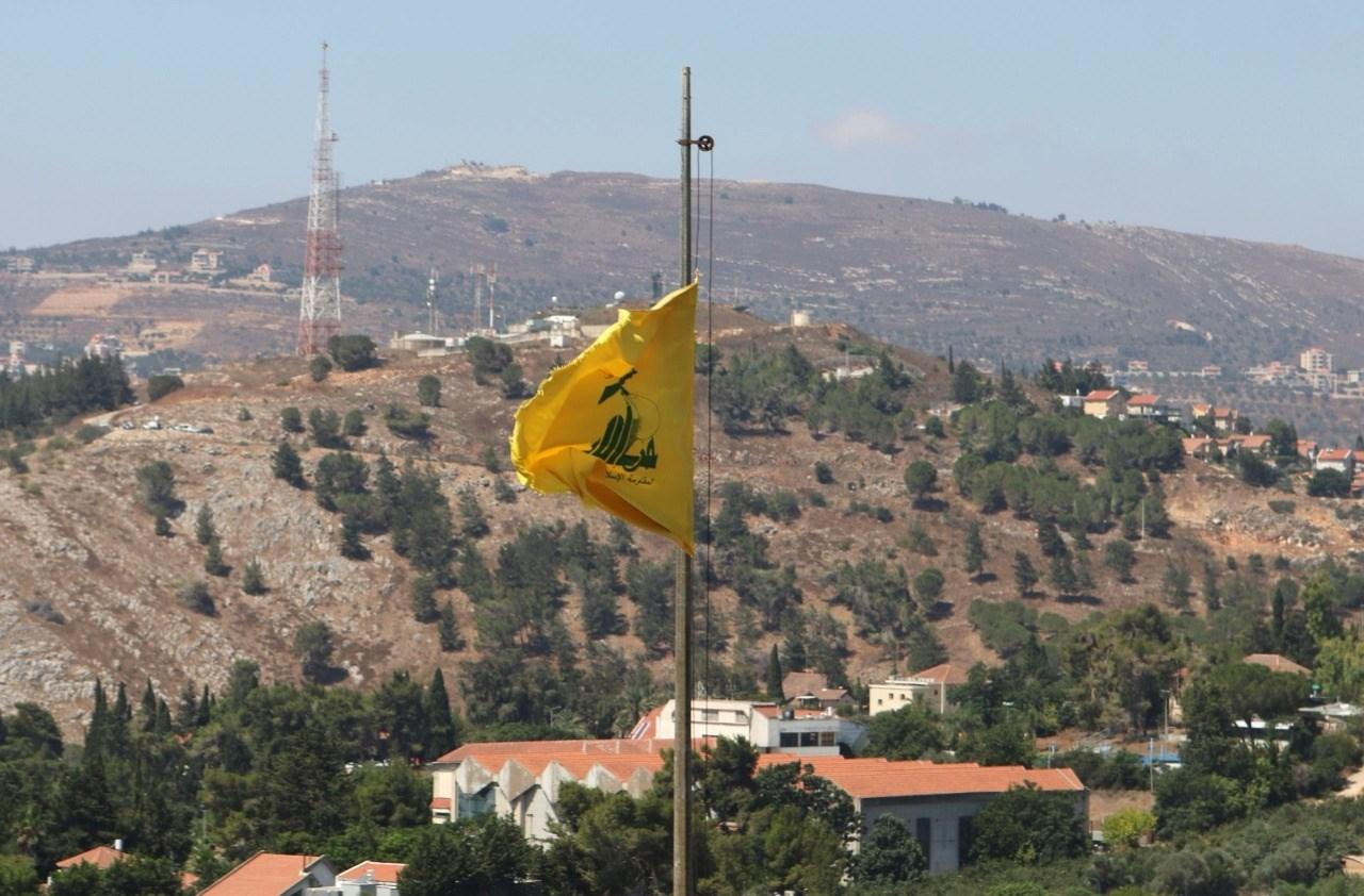 حزب الله يدين