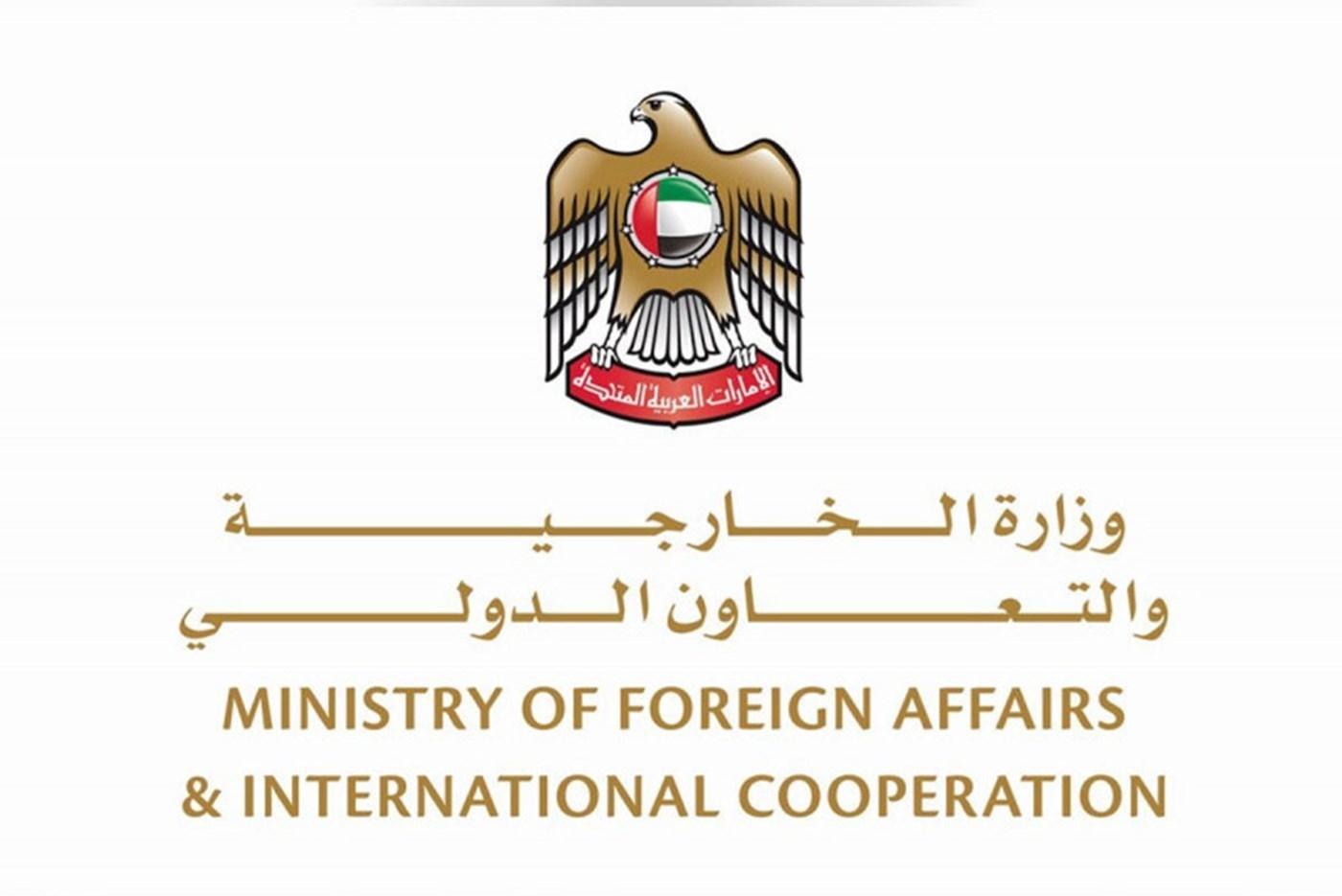 الخارجية الإماراتية: ندعو جميع الأطراف إلى ممارسة أقصى درجات ضبط النفس
