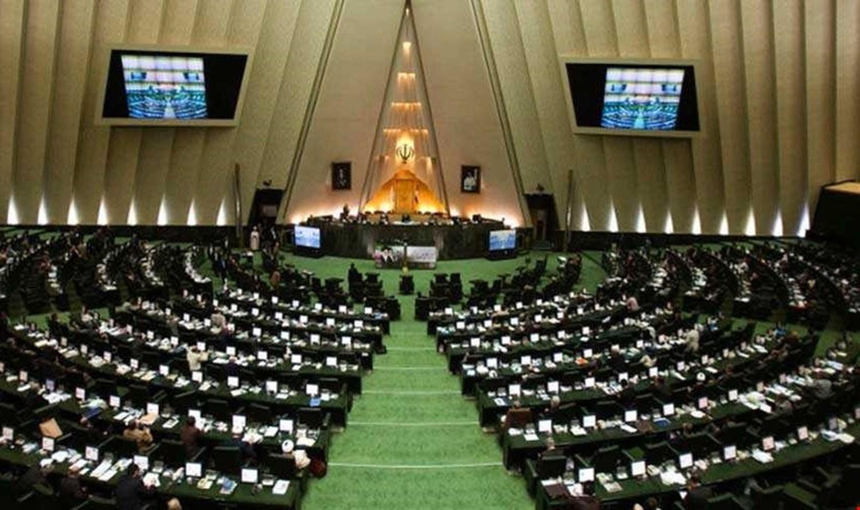 مجلس الشورى الإيراني يقرر بدء تخصيب اليورانيوم بنسبة 20%