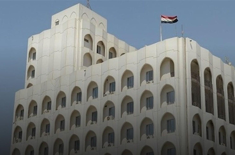 مبنى وزارة الخارجية العراقية.