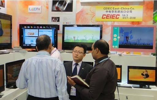 شركة التكنولوجيا الصينية الوطنية الصينية للاستيراد والتصدير للإلكترونيات (CEIEC).