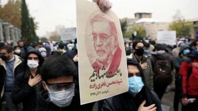 تشييع جثمان محسن فخري زادة اليوم في طهران