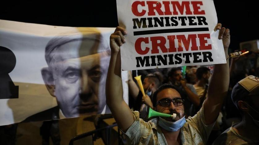 من المظاهرات ضد بنيامين نتنياهو في الأراضي المحتلة