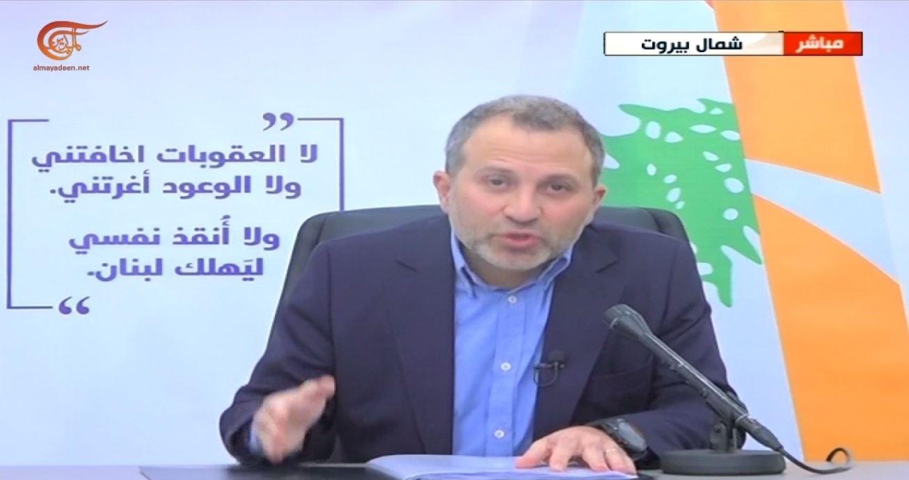 باسيل: الأميركيون يسعون إلى زرع الفتنة في لبنان
