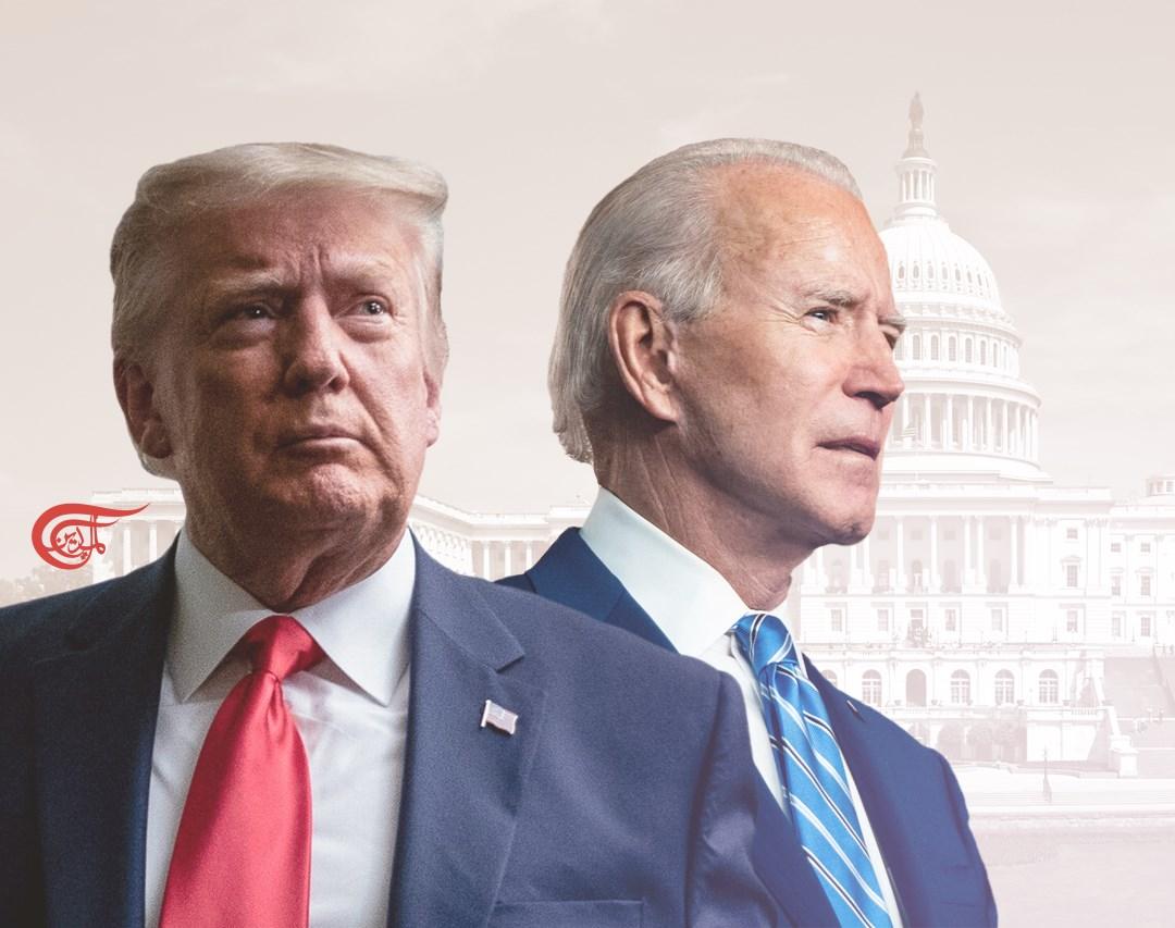 بين ترامب وبايدن.. هل يقع العالم في الفخّ الأميركيّ؟