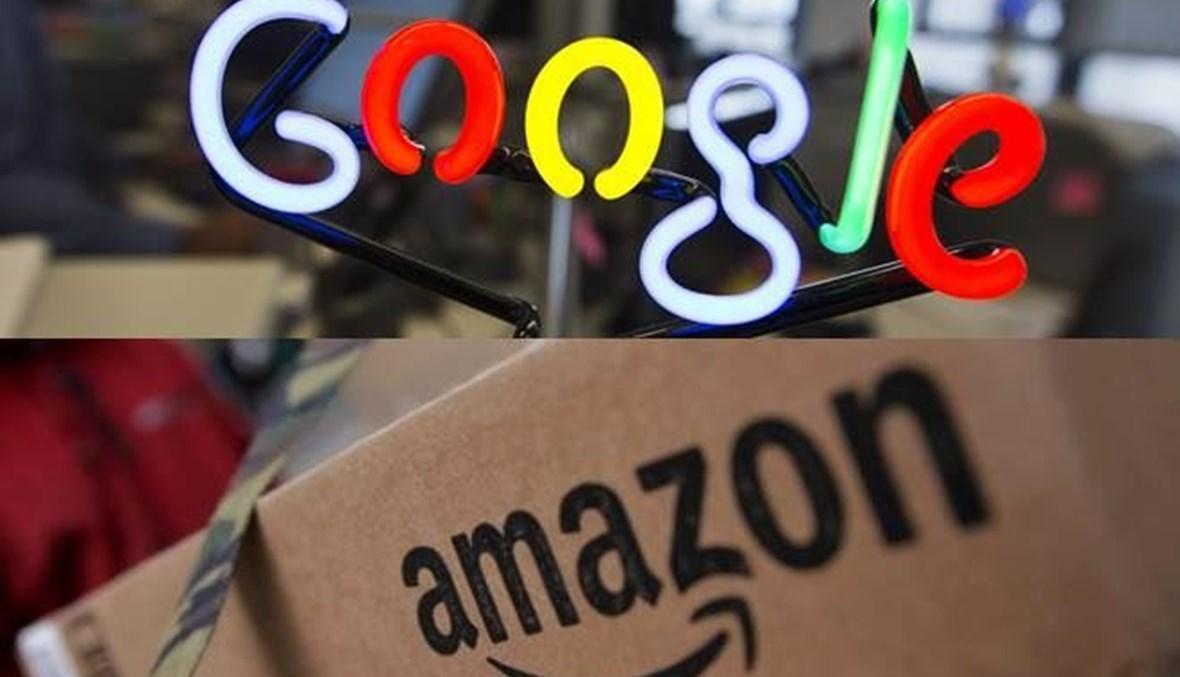 فرنسا تفرض غرامات على غوغل وأمازون لحماية مستخدمي الانتيرنيت
