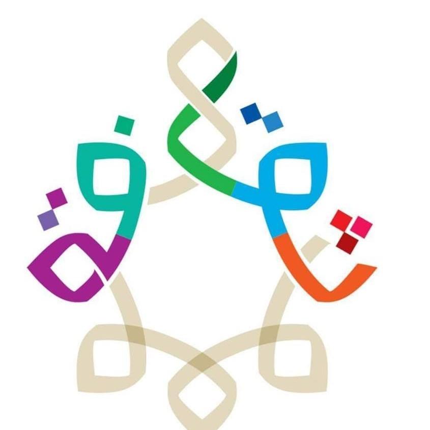 سوريا: إعلان أسماء الفائزين بجائزتي الدولة التقديرية والتشجيعية