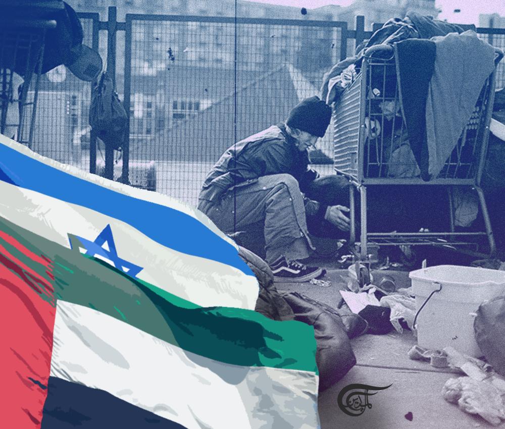 فكرة التحالف الإماراتي الإسرائيلي لمساعدة المشردين الأميركيين بمجملها فكرة إسرائيلية