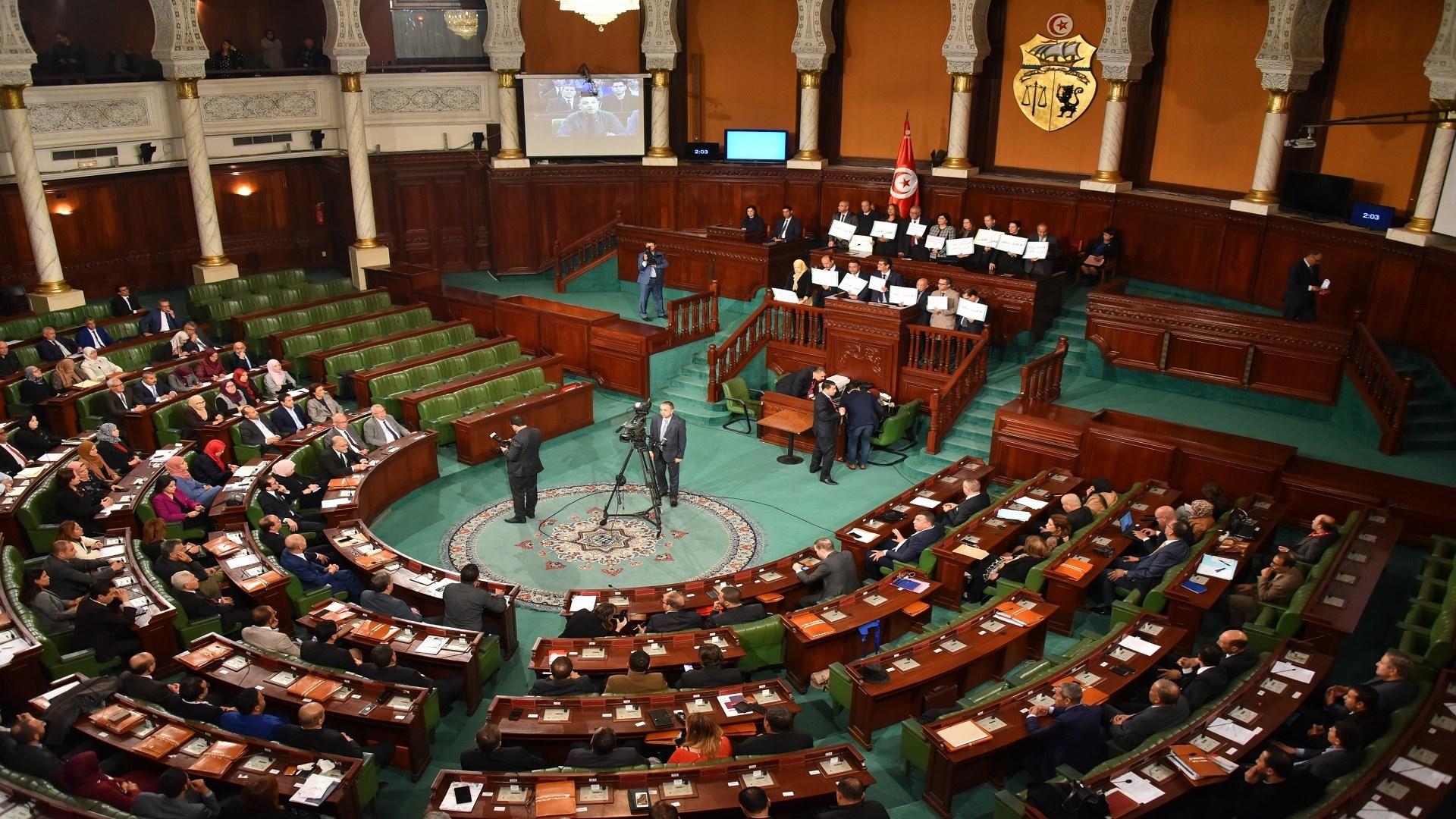 البرلمان التونسي يقرّ ميزانية العام 2021 بعجز قيمته أكثر من 7 في المئة من إجمالي الناتج المحلي