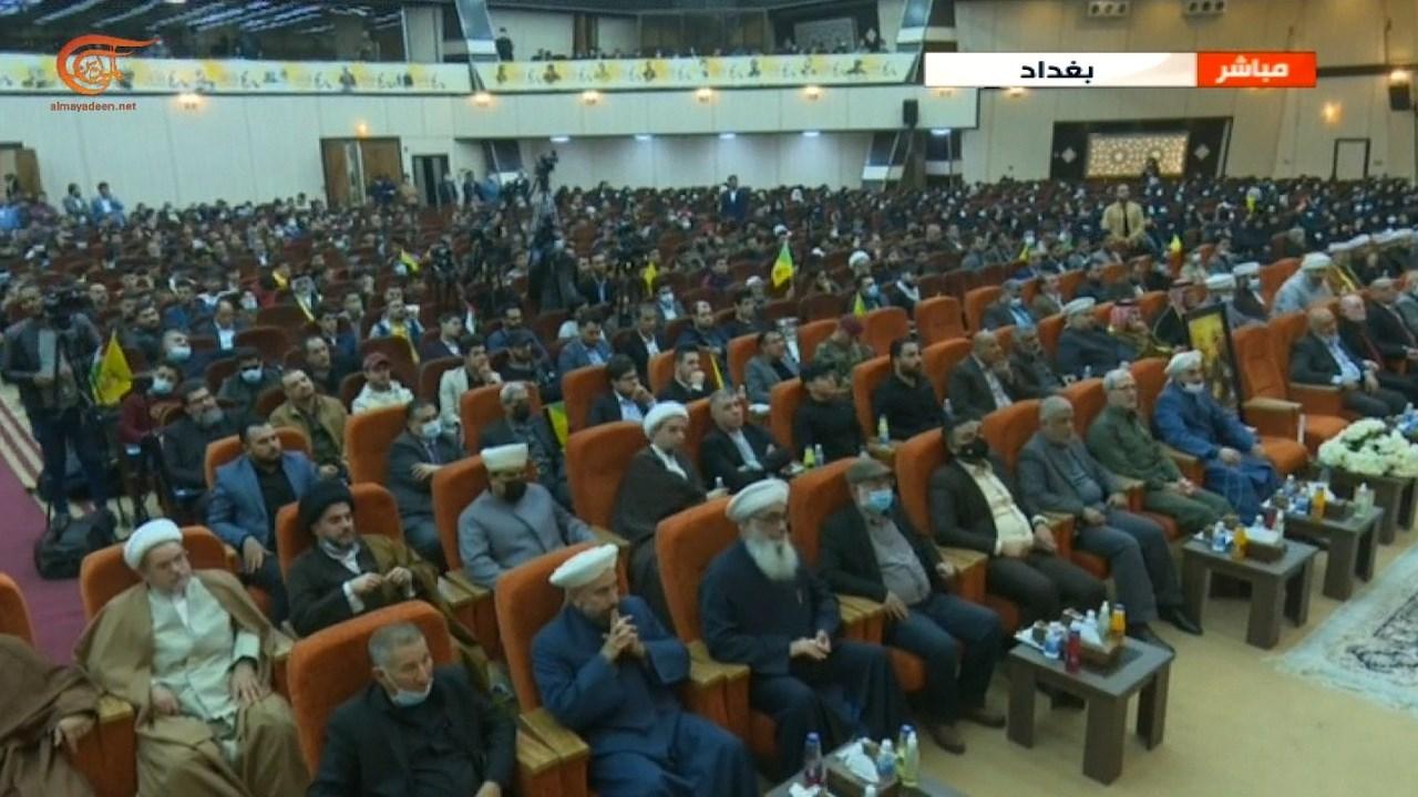 مهرجان في العراق تحت عنوان