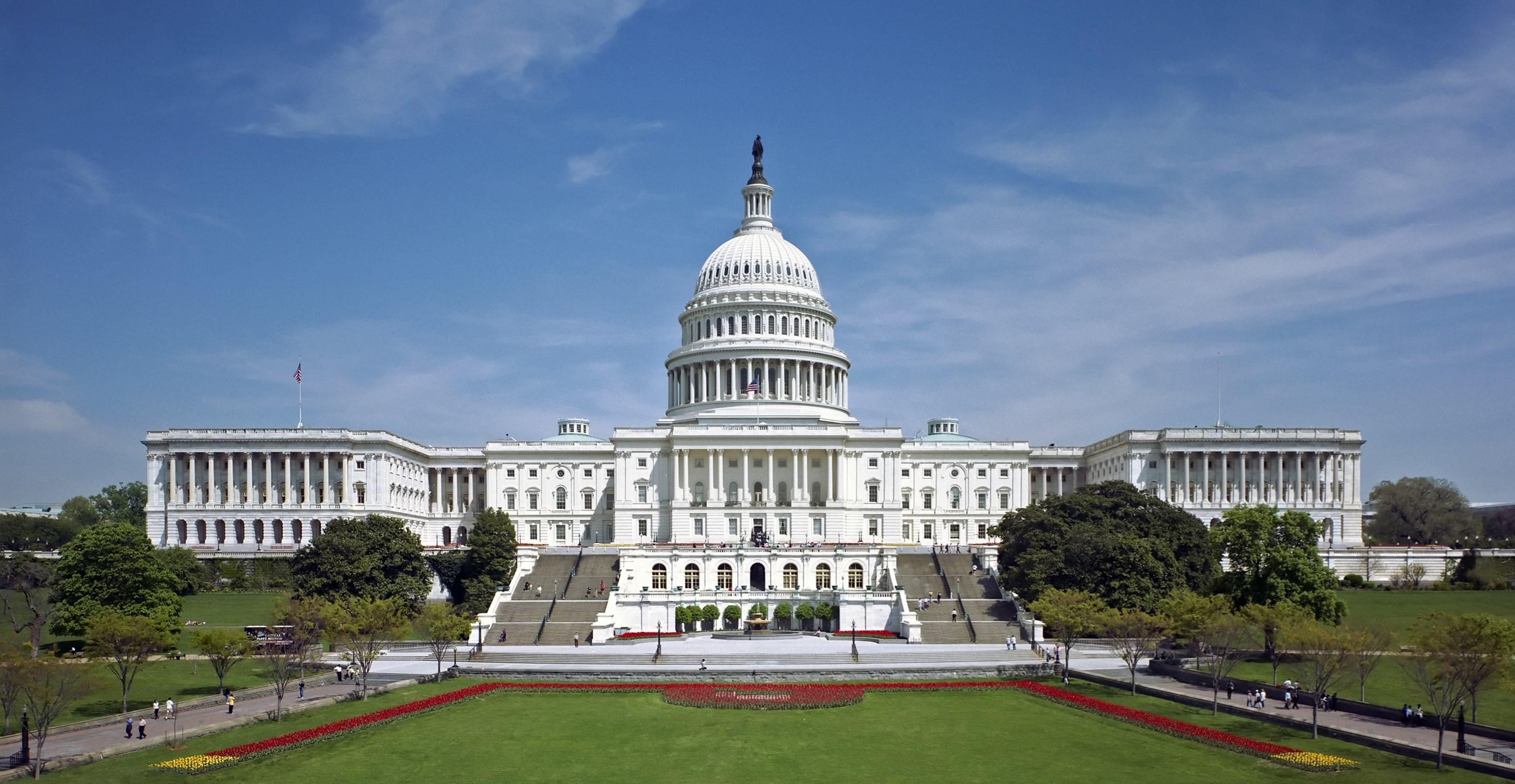 أعضاء الحزب الديمقراطي يفضلون المسار الدبلوماسي في التعاطي مع الملف النووي