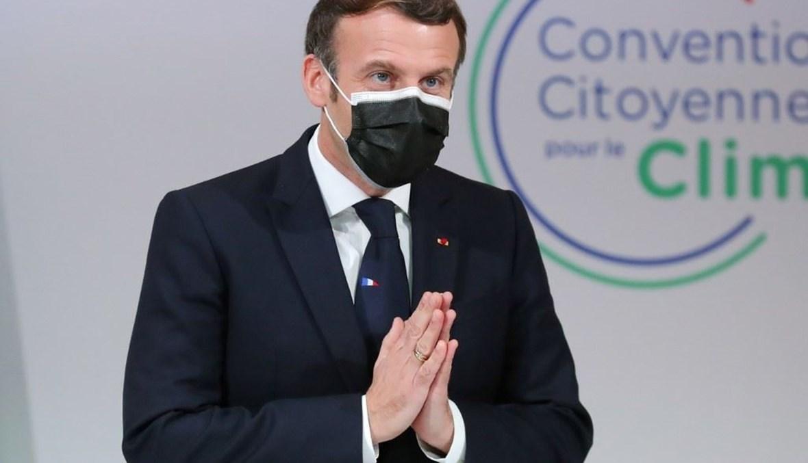 ماكرون يعلن عن استفتاء لمكافحة تغير المناخ.. والمعارضة تنتقد