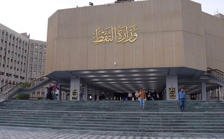وزارة النفط العراقية تعلن بدء إمدادات تصدير الوقود إلى بيروت
