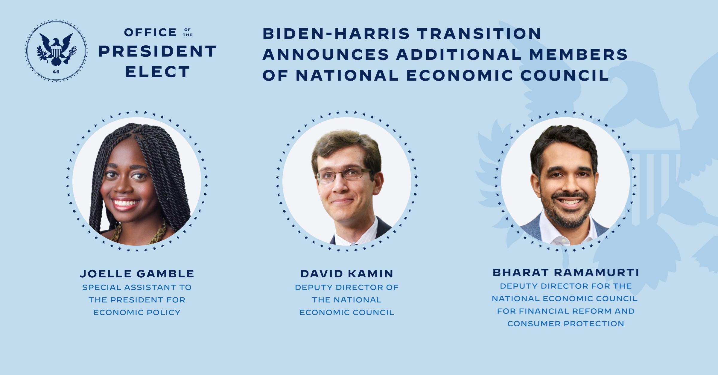أعضاء المجلس الاقتصادي القومي الذين اختارهم بايدن اليوم