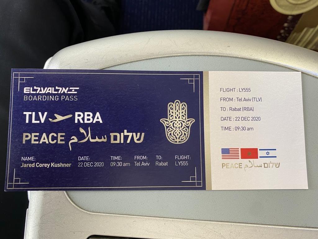 أول رحلة جوية إسرائيلية-مغربية في 22 ديسمبر 2020.