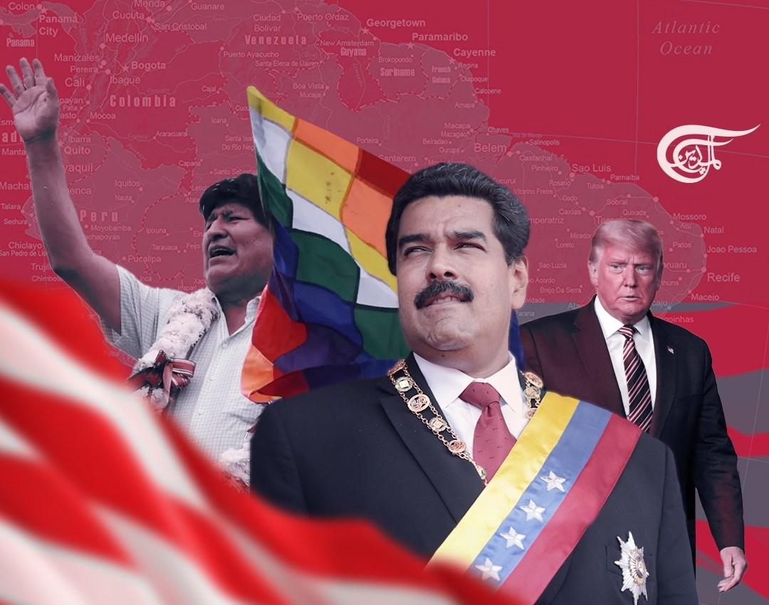 أميركا اللاتينية عام 2020.. انتكاسات أميركية متتالية