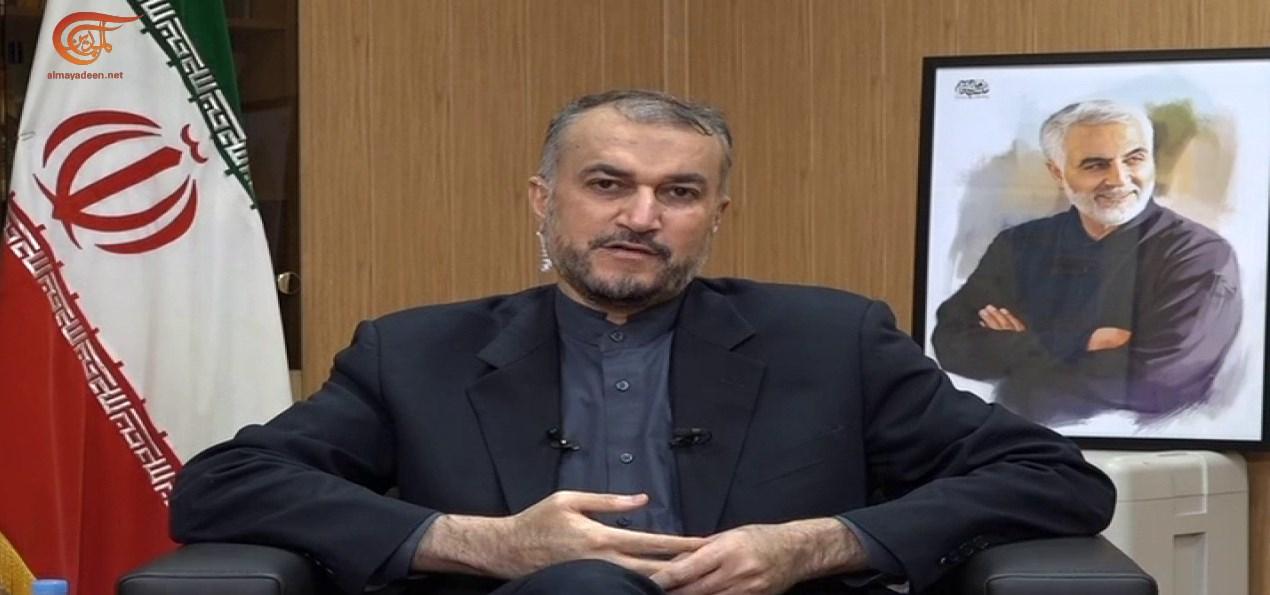 المساعد الخاص لرئيس مجلس الشورى الإيراني في الشؤون الدولية حسين أمير عبد اللهيان