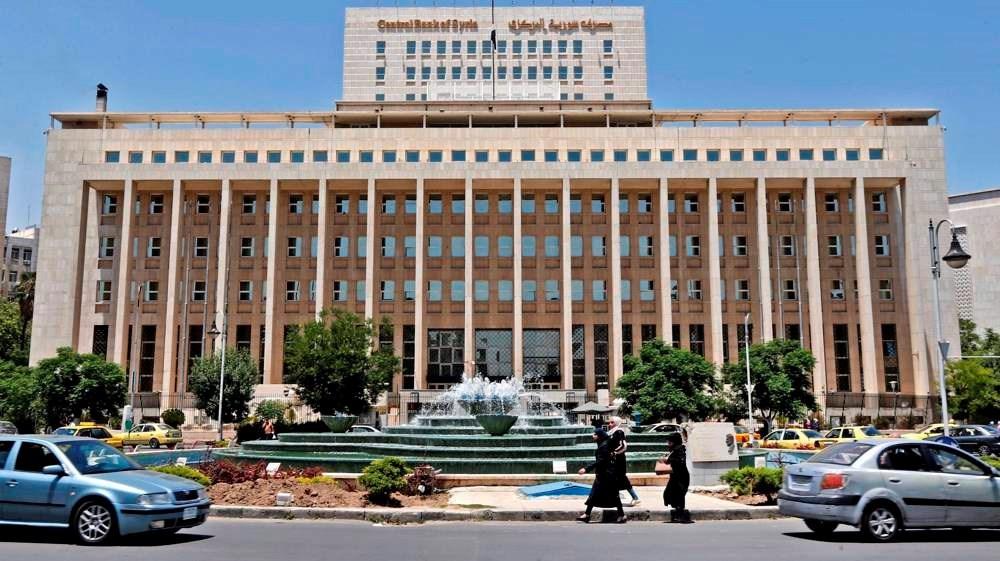 مقر مصرف سوريا المركزي في ميدان السبع بحرات في العاصمة دمشق - 17 يونيو 2020 (أ.ف.ب)