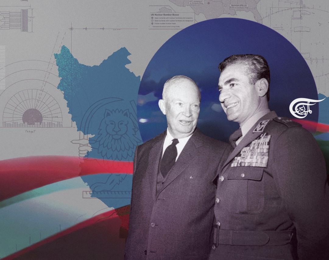 عام 1957 وقع شاه إيران محمد رضا بهلوي، اتفاقاً في المجال النووي مع الرئيس الأميركي دوايت أيزنهاور.