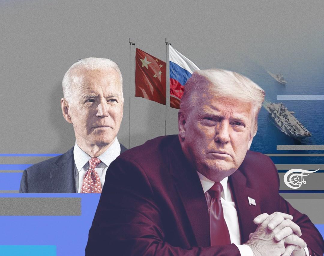 خلق بؤر توتر في محيط روسيا وتشديد القيود على الصين.......... هكذا ستكون إدارة بايدن؟