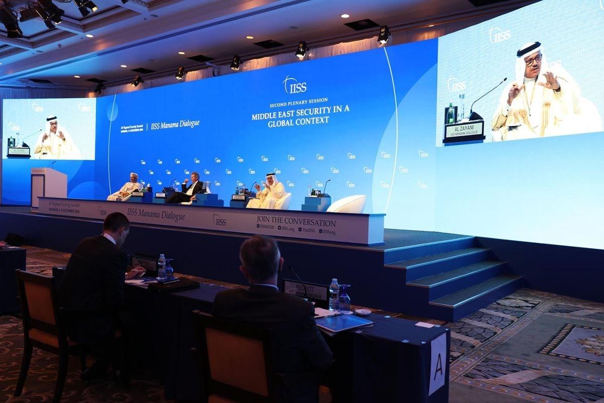 وزير الصناعة والتجارة والسياحة البحريني زايد الزياني يلقي كلمته في المؤتمر