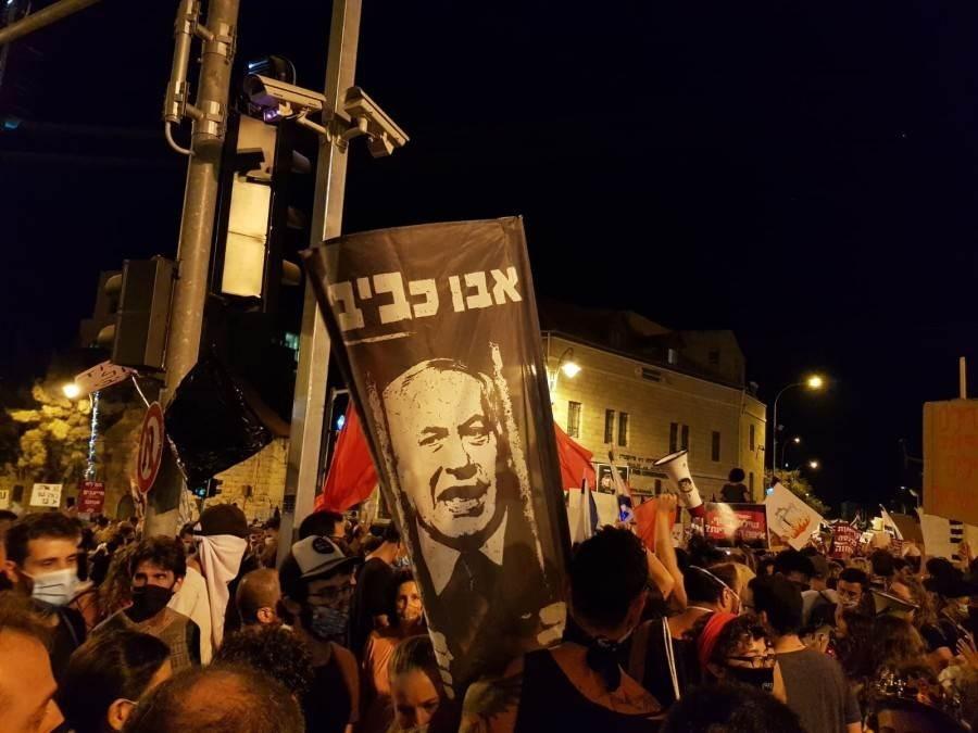 استمرار التظاهرات ضد نتنياهو