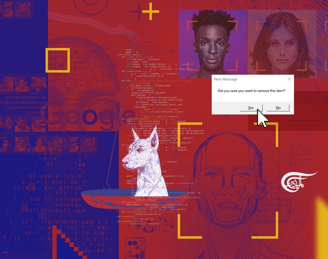 تحيّز الخوارزميات.. كلاب رقمية تتعقّبنا