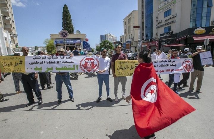 المحتجون حاولوا اقتحام مقر البرلمان والقوى الأمنية منعتهم (أرشيف)