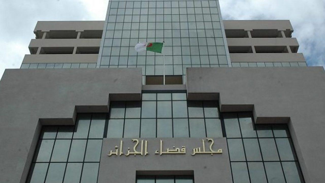 الوزيرتان السابقتان مثلتا أمام مجلس قضاء الجزائر بتهم فساد
