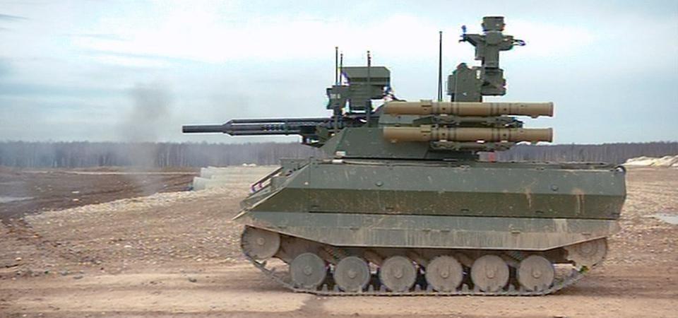 اختبر الجيش الروسي نوعين من أنواع الروبوتات القتالية