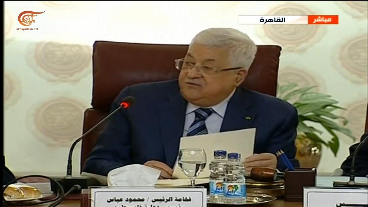 """أعلن قطع العلاقات كافة مع """"إسرائيل"""".. عباس: أبلغت ترامب سابقاً بالقبول بدولة منزوعة السلاح"""