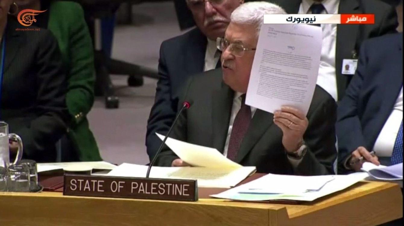 """عباس من مجلس الأمن: لن نقبل بـ""""صفقة القرن"""" وسنواجه تطبيقها"""