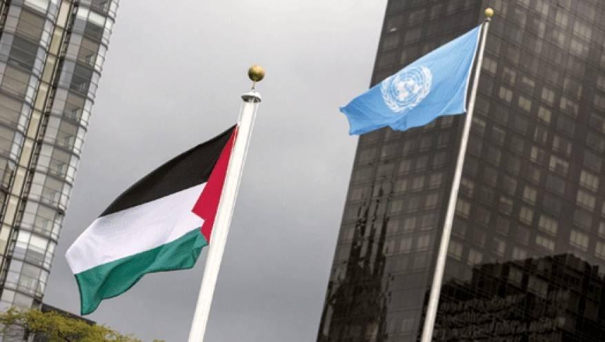 المجلس الوطني الفلسطيني: فلتُغلق مقار الشركات العاملة في المستوطنات