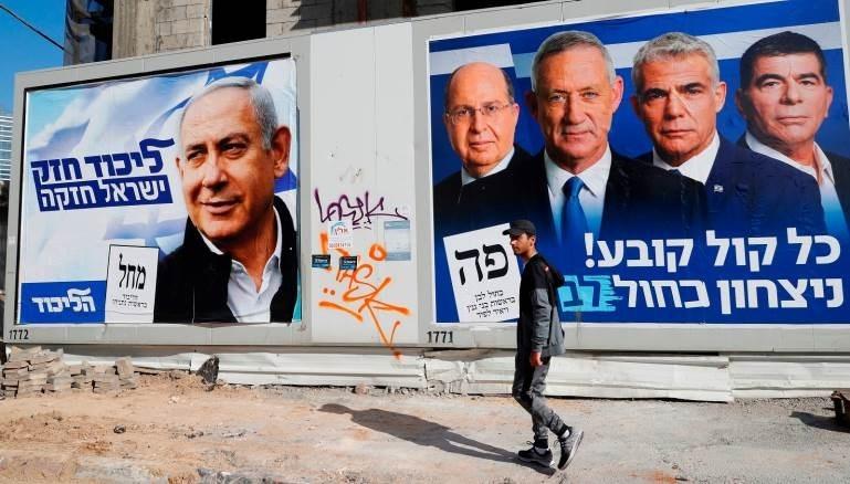 استطلاع رأي: غالبية الإسرائيليين يرجحون الذهاب نحو انتخابات برلمانية رابعة