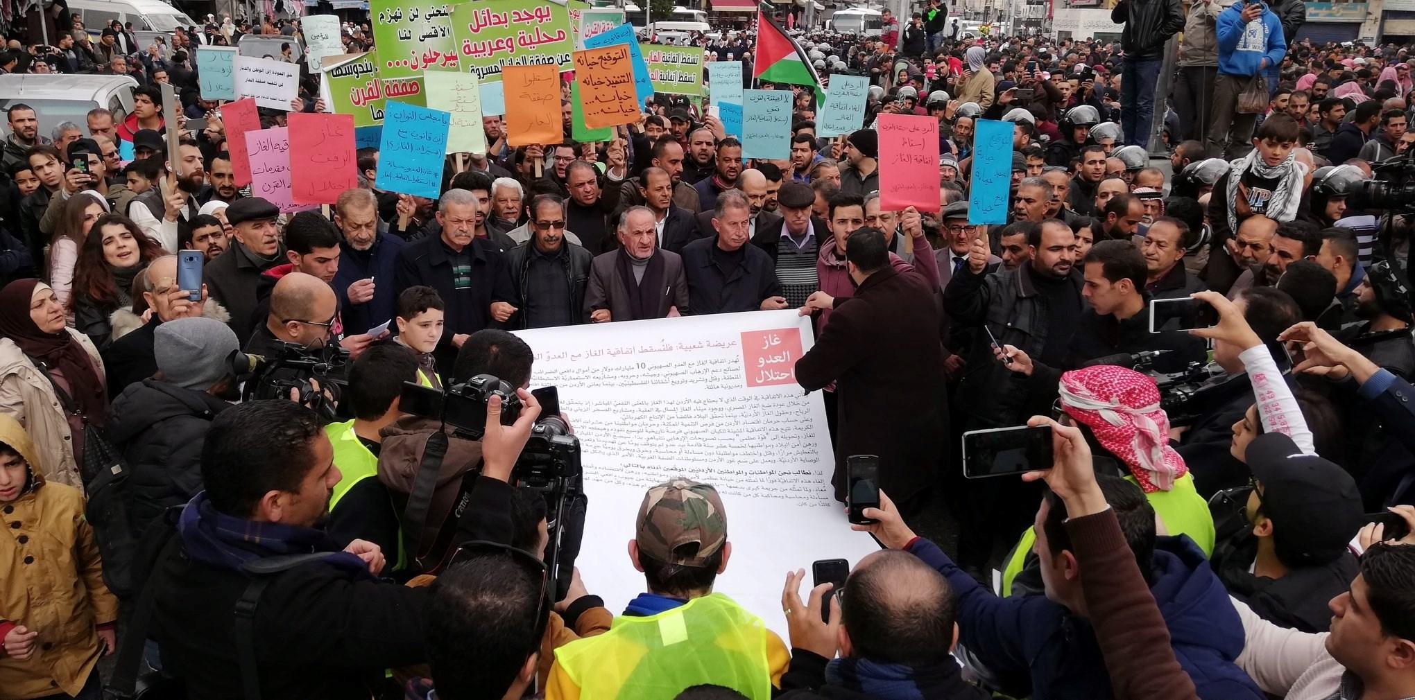 مسيرة احتجاجية في الأردن تطالب بإلغاء اتفاقية الغاز مع العدو