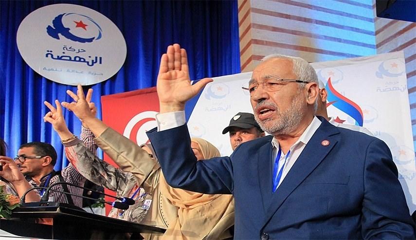 """حركة """"النهضة"""" التونسية تعلن الانسحاب من التشكيلة الحكومية"""