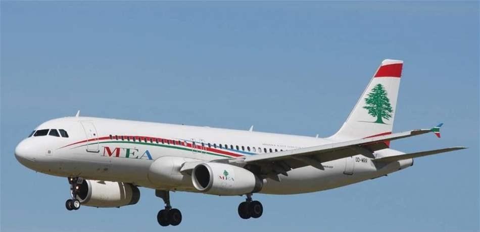 """""""في مخالفة لموازنة 2020"""".. شركة الطيران اللبنانية تفرض التعامل بالدولار"""
