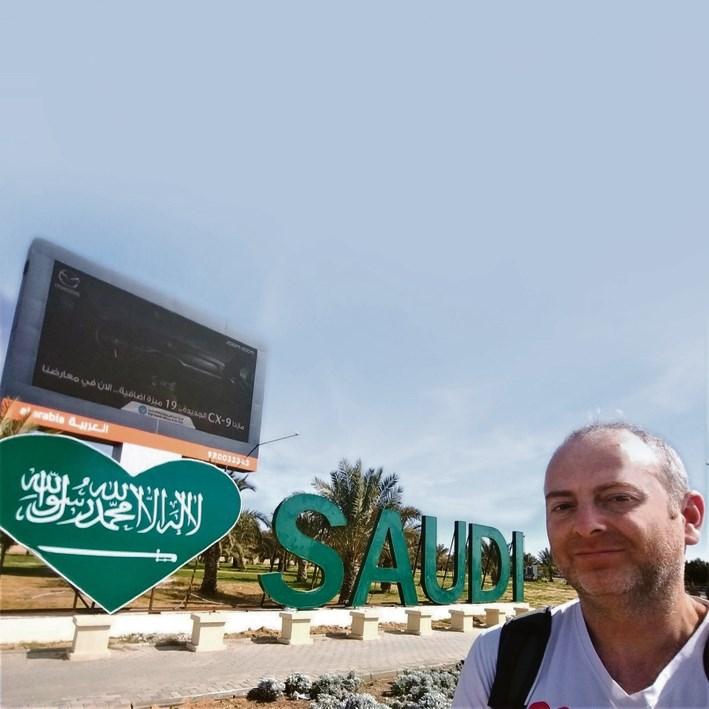 """""""يديعوت أحرونوت"""": رحلة المدوّن الإسرائيلي في السعودية"""