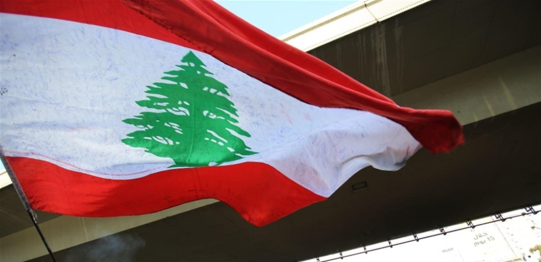 معطيات خارجيَّة وداخليَّة تعطي لبنان أملاً