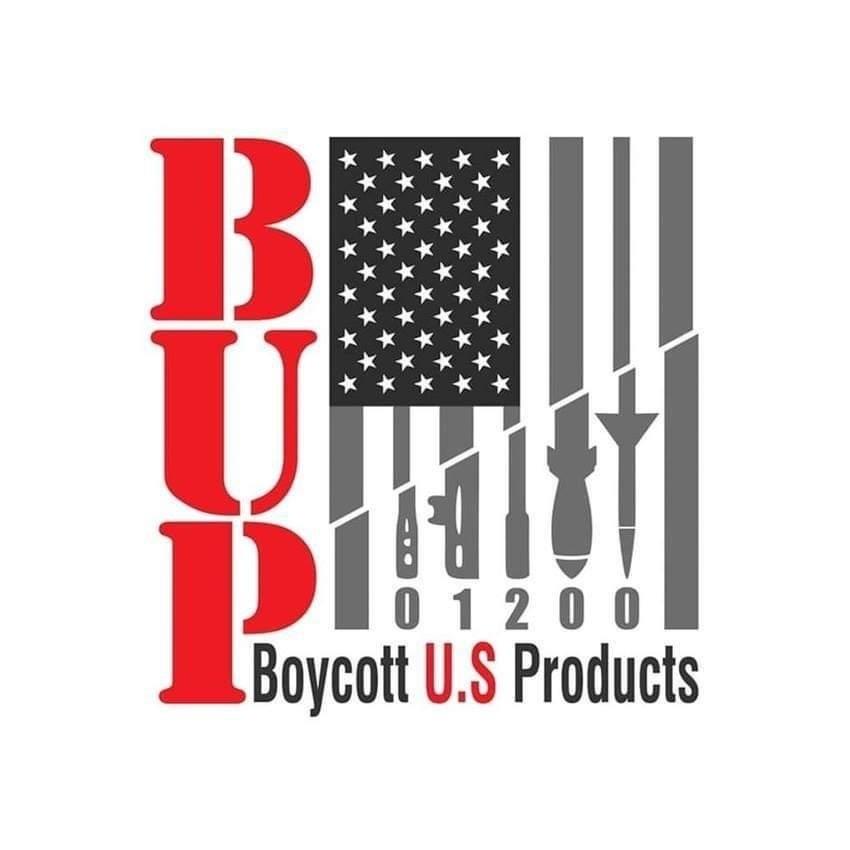 مقاطعة البضائع الأميركية: حرب إقتصادية طويلة الأمد!