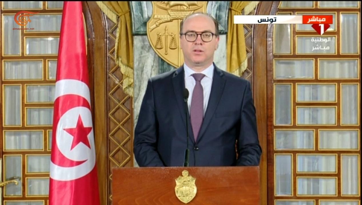 """الفخفاخ يعلن تشكيل حكومة جديدة """"لكل التونسيين"""""""