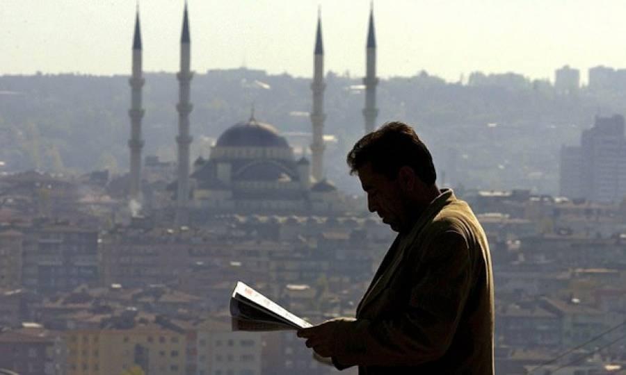 دستور تركيا الكونفيدرالي وأزمة العقل الدستوري الإسلامي