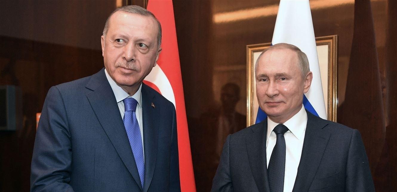 إردوغان وبوتين سيجريان اتصالاً مساء اليوم لبحث الوضع في الشمال السوري