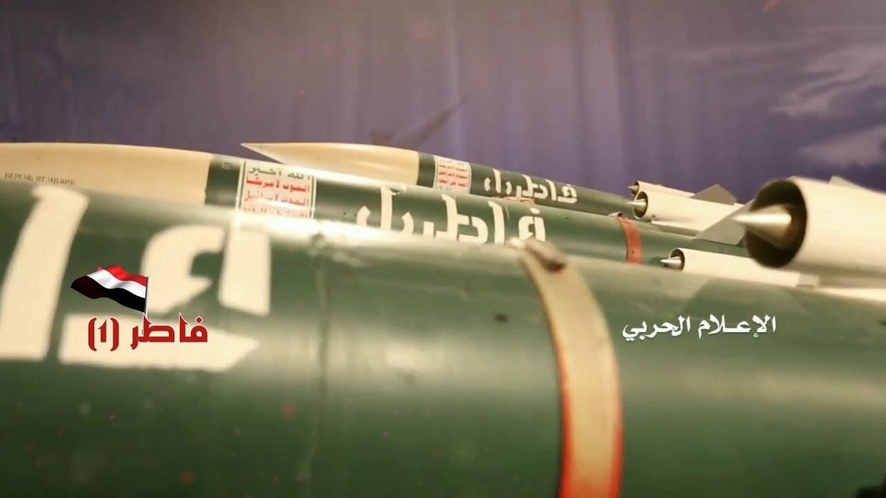 """العميد سريع: صواريخ """"فاطر1"""" تصدّت لطائرات حربية سعودية إماراتية فوق مديرية نهم"""