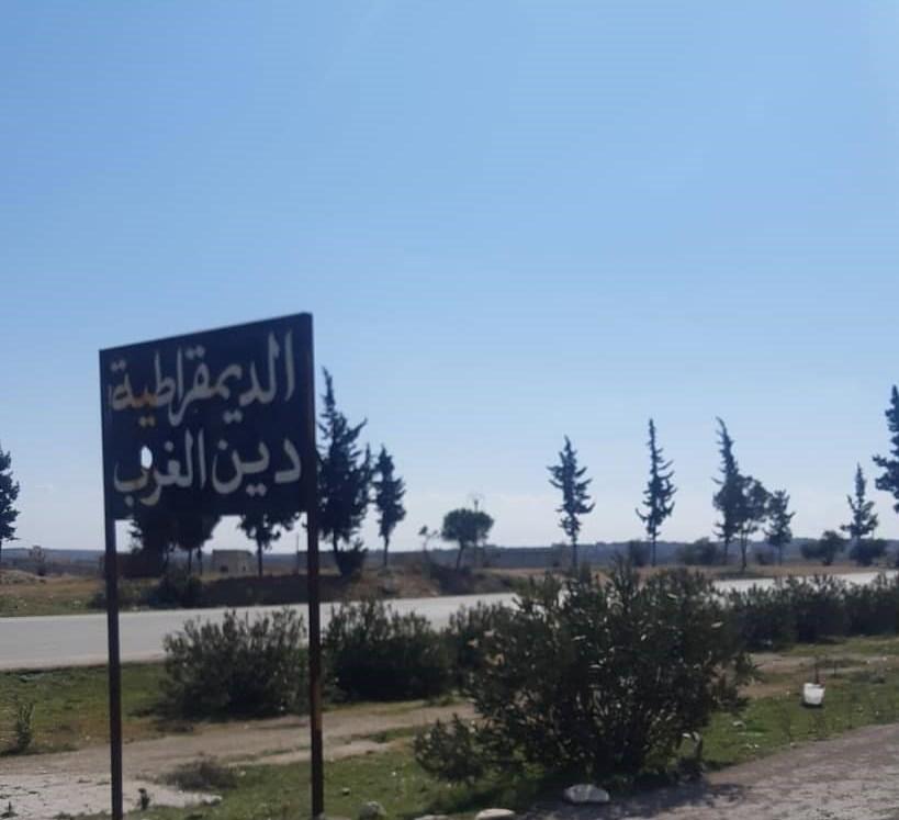أوتوستراد دمشق – حلب يروي 9 سنوات من الحرب