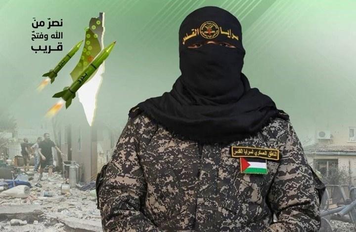 """""""سرايا القدس"""": استهداف أحد مجاهدينا عدوان واضح على العدو تحمل نتائجه"""